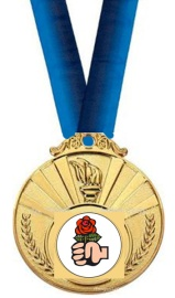 Working Class Medal